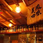海鮮山 - 隠れ家的な居酒屋