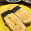 回転寿司 ぱさーる - 料理写真:玉子