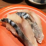 回転寿司 ぱさーる - 〆サバ