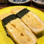 回転寿司 ぱさーる - 玉子