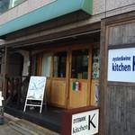 oyster&wine kitchen K - 入口