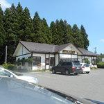 あんじん亭 十和田店 -