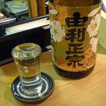 5564120 - 日本酒 由利正宗・普通酒