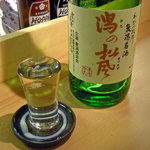 5564133 - 日本酒 潟の松風・純米