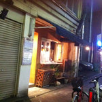 シシリヤ - 関内駅からすぐ。