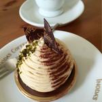 お菓子の店 ファリーヌ - バナナのモンブラン✨350円
