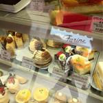 お菓子の店 ファリーヌ - 下の段の普通のモンブラン✨ずーっと前からあります✨