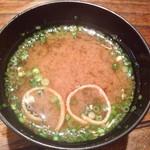 割烹寿し おかの - 味噌汁
