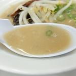 龍吟軒 - スープ