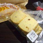55647124 - 国産バレンシアオレンジのタルト&アイスボックスクッキー(チーズ&ペッパー)