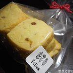 55647126 - アイスボックスクッキー(チーズ&ペッパー)