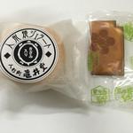 人形町亀井堂 - 人形焼ジェラート¥220、おまけの瓦せんべい