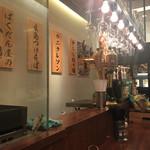 広島鉄板居酒屋 渋谷ばくだん屋 - カウンター席からの眺め