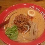 麺や珍竹林 - 料理写真:担々麺810円