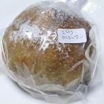 木琴堂 - ブドウパン
