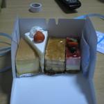 トゥルティエール - 中身のケーキ
