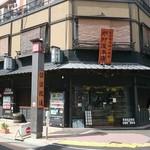 アサクサ ナカムラヤ - 浅草二丁目の交差点