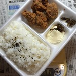 スパイシーコッコちゃん - 料理写真: