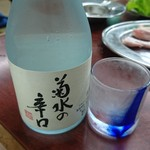 桂ホルモン - 日本酒~冷たいです