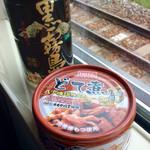 西脇大橋ラーメン - 【おまけ写真】やっぱり、ローカル線の車内が、乗り鉄なオヤジの最高の昼呑み場所だ。