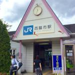 西脇大橋ラーメン - 【おまけ写真】加古川駅を出発した1両編成の電車は、定刻11:30にJR西脇市駅に到着。