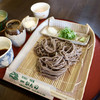 かんの - 料理写真:
