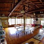 木の子茶屋 - 店内