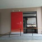 福菱 Kagerou Cafe - 外観