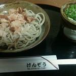 けんぞう蕎麦 - おろし蕎麦540円(税込)添付のネギ、大根おろしつゆを上からかけて食するぶっかけおろし蕎麦。