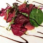 セルベセリアルービロポッサ - 1609 セルベセリア ルービロポッサ 牛もも肉の軽い燻製カルパッチョ