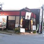 Sakanarobataumiza - お店