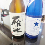 八ツ目や にしむら - 持ち込みの日本酒