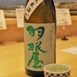 酒月 - 日本酒