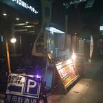 焼肉ロクマルBBQ - お店外観〜♪