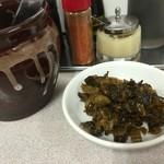 ラーメンハウス - そして特記すべき所はココの辛子高菜が相当ドンピシャなんですよ♪