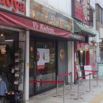 成都正宗担々麺 つじ田 - たまに行くならこんな店は、ラーメンとつけ麺でお馴染みの「つじ田」系列の坦々麺専門店、「成都正宗坦々麺」です。