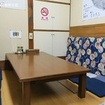 台湾料理 光春 - 14席の座敷席は禁煙