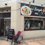 tre Bottiglie - 店舗外観。2016年9月