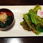 簓 - 前菜(サラダとモロヘイヤのおひたし)
