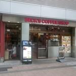 ベックスコーヒーショップ - JR秋葉原駅電気街口出て右側