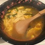 麺屋 食べてイケ麺 - カラ麺 5カラ ¥750