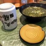 地魚回転寿司 丸藤 - あおさ汁から始めましょう!