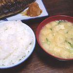 55668989 - ご飯と味噌汁