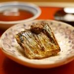 鮨こじま - 秋刀魚・きも
