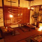 野毛山カレー食堂 - 2階席は和室。貸切宴会もできます