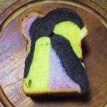 ラ・ブランジュリ・キィニョン - お化け食パン