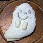 ラ・ブランジュリ・キィニョン - とろとろチーズオバケパン