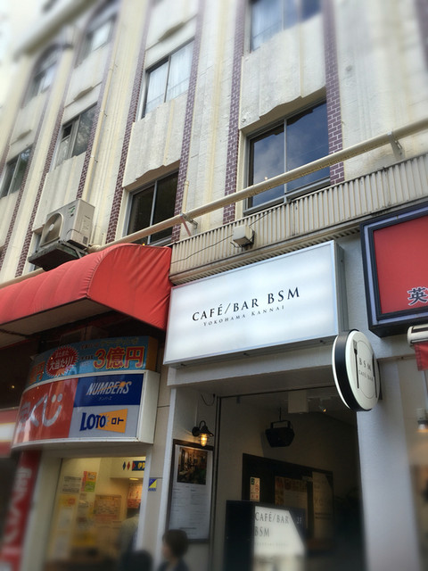 CAFÉ/BAR BSM 横浜関内店 - イセザキモール入口を右手に入ったロト売り場とゴル家の間を上がります