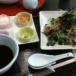 麺所 水野 -