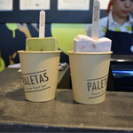 パレタス -
